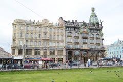 Zinger House on Nevsky Prospect. Stock Images