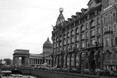 Zinger House on Nevsky Prospect. Royalty Free Stock Photo