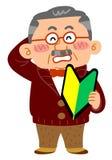 Zio che può essere il segno di un principiante a disposizione e ritiene classe timida e ricca royalty illustrazione gratis