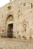 Zion Gate Stock Fotografie