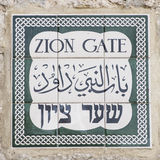 Zion gate sign Royalty Free Stock Photography