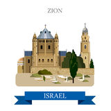 Zion in Israel vector flat attraction landmarks Stock Images