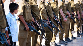 Zionist Military Youth Stock Image