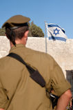 Zionist Military Youth Royalty Free Stock Photos