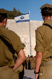 Zionist Military Youth Stock Photography