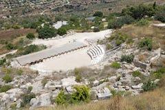 Zippori National Park Royalty Free Stock Photo