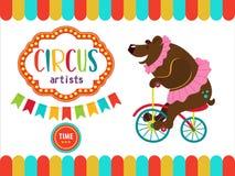 Zirkus-Ausführend-Illustration Stockfotografie