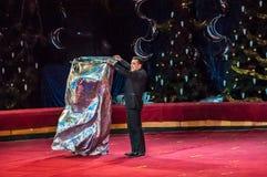 Zirkus-Sterne führen Fokus ankleiden ups durch Stockfotos