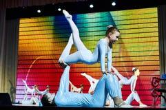 Zirkus-Unterhaltungsshow 'Romantics', am 21. Februar 2016 in Minsk, Weißrussland Stockbilder