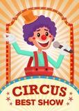 Zirkusclown-Show Poster Blank-Vektor Weinlese-magische Show Fantastischer Clown Performance Feiertage und Ereignisse lizenzfreie abbildung
