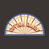 Zirkusweinlesesüßigkeitsbaumwollaufkleberfahnen-Vektorillustration lizenzfreie abbildung
