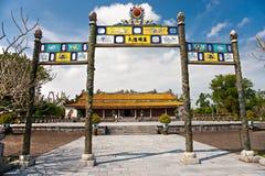 Zitadelle, Farbe, Vietnam. Lizenzfreies Stockbild