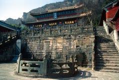zixiao дворца Стоковые Изображения
