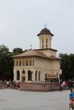 Zjednoczenie Kwadratowy kościół w Focsani, Vrancea okręg administracyjny, Rumunia Zdjęcia Stock
