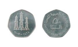 50 Zjednoczone Emiraty Arabskie fils moneta Zdjęcia Royalty Free