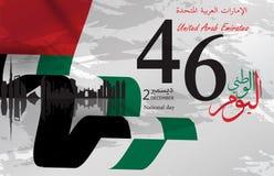 Zjednoczone Emiraty Arabskie UAE święta państwowego logo z inskrypcją w Arabskim przekładowym duchu zjednoczenie, święto państwow ilustracja wektor