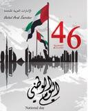 Zjednoczone Emiraty Arabskie UAE święta państwowego logo z inskrypcją w Arabskim przekładowym duchu zjednoczenie, święto państwow ilustracji
