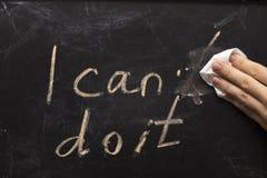 Zmieniać słowo może robić mu tekst na blackboard bac mogę Ja ` t Obraz Royalty Free