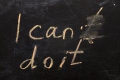 Zmieniać słowo może robić mu tekst na blackboard bac mogę Ja ` t Zdjęcia Stock