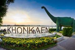Zmierzchu KaenNakhon jezioro przy punktem widzenia, dinosaur kiści woda Zdjęcia Royalty Free