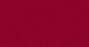Zmrok - czerwony matte geometryczny nawierzchniowy tło Przypadkowy Burgundy linii kształtów abstrakcjonistyczny zapętlający ruch ilustracji
