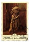 Znaczek pocztowy. Zdjęcie Stock