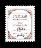 Znaczek pocztowy drukujący Irak fotografia stock