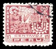 Znaczek pocztowy drukujący Peru obrazy royalty free