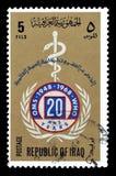Znaczek pocztowy drukuj?cy Irak fotografia royalty free