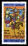 Znaczek pocztowy drukuj?cy Irak fotografia stock