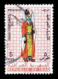 Znaczek pocztowy drukuj?cy Irak zdjęcie stock