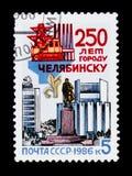 Znaczek pocztowy poświęcać 250th rocznica Chelyabinsk, około 1986 Obrazy Stock