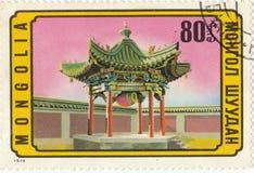 Znaczka pocztowego ` Mongolia ` Zdjęcia Stock