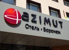 Znak Azimut hotel w Voronezh Fotografia Royalty Free