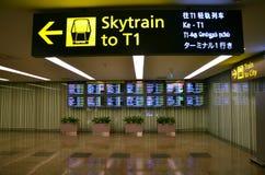 Znak Changi lotnisko Skytrain Zdjęcie Royalty Free