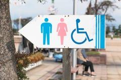 Znak jawnych toalet mama dama i upośledzający Zdjęcie Stock