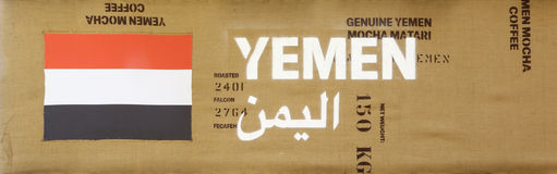 Znak Jemen w expo 2015, Mediolan Fotografia Royalty Free