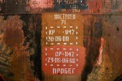Znak na ośniedziałym metalu obrazy stock