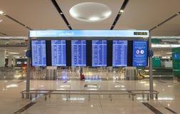 znak odjazdy przy Dubai International lotniskiem obrazy royalty free