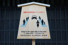 Znak ostrzegawczy przy Gion, tradycyjny rozrywka okręg w Kyoto, wcześnie rano fotografia royalty free