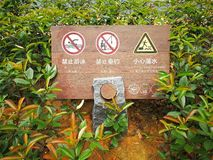 Znak ostrzegawczy w wschodni jeziorny greeway Zdjęcia Royalty Free