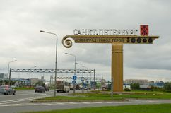 Znak przy wejściem miasto Fotografia Royalty Free