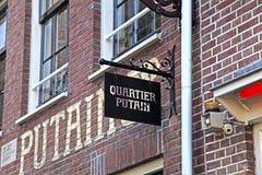 Znak Quartier Putain kawiarnia w Amsterdam czerwonych światłach gromadzkich Zdjęcie Stock