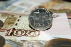 Znak rubel Zdjęcie Stock