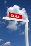 znak sprzedający Obraz Stock