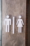 Znak Toaleta znak Zdjęcia Stock