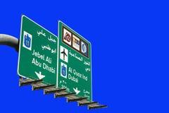 Znak uliczny w Dubaj Obrazy Stock