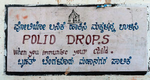 Znak uodparniać twój dziecka przeciw polio. Fotografia Stock