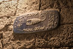 Znak z imieniem ulica w hebrajszczyźnie - pas ruchu znak zodiaka Scorpio wewnątrz na starym mieście Yafo w Tel Aviv-Yafo w Isra Obrazy Stock