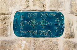 Znak z imieniem ulica w hebrajszczyźnie pas ruchu znak - pas ruchu signA znak z imieniem ulica w hebrajszczyźnie - Fotografia Stock